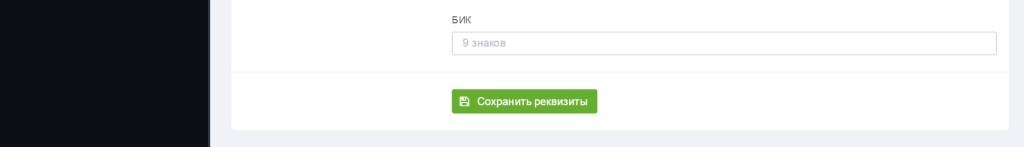 07_Форма ООО_3