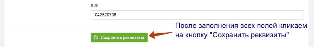 10_Форма_заполн. ООО_6